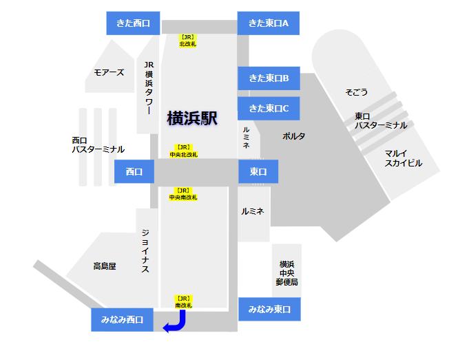 横浜駅みなみ西口への行き方(JR線改札から)