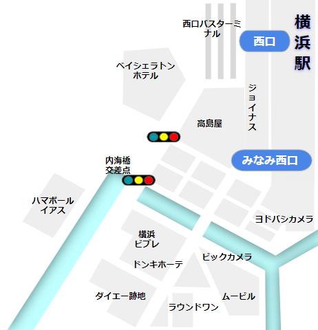 横浜駅みなみ西口の周辺施設マップ