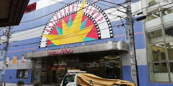 横浜駅みなみ西口、相鉄ムービル
