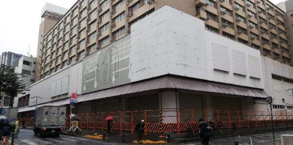 横浜駅西口のダイエー跡地
