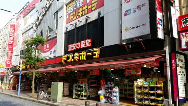 横浜駅西口のドンキホーテ
