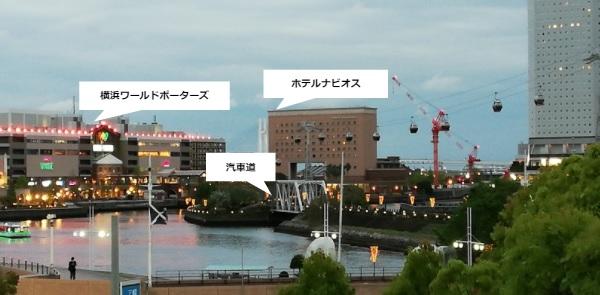 エアキャビン(モノレール/ゴンドラ)桜木町駅前