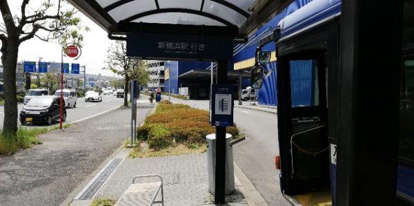 新横浜駅に向かうイケアバス乗り場