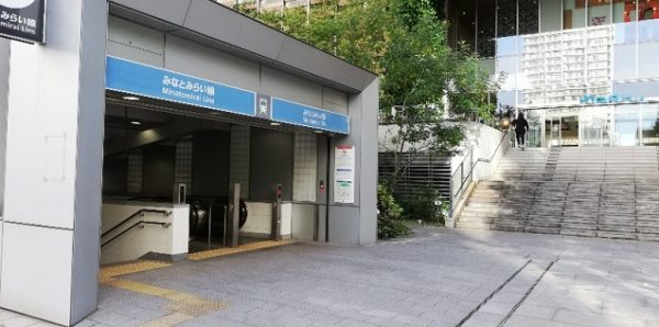 みなとみらい駅3番出口
