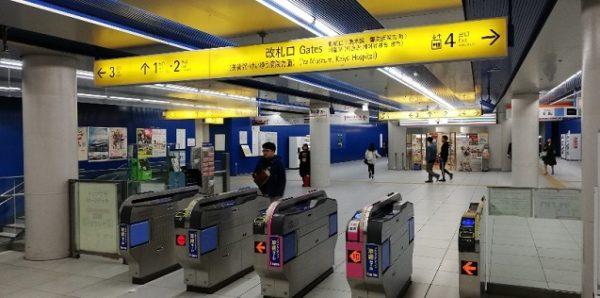 みなとみらい駅のB2F改札出口