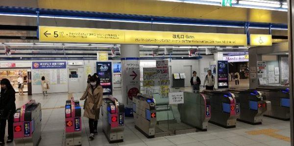 みなとみらい駅のB3F改札出口