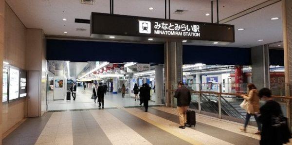 みなとみらい駅の構内図【簡易版】