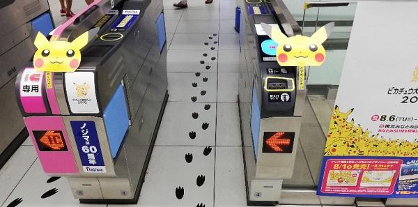 みなとみらい駅のB3改札、ピカちゅう大量発生時は足跡と鳴き声