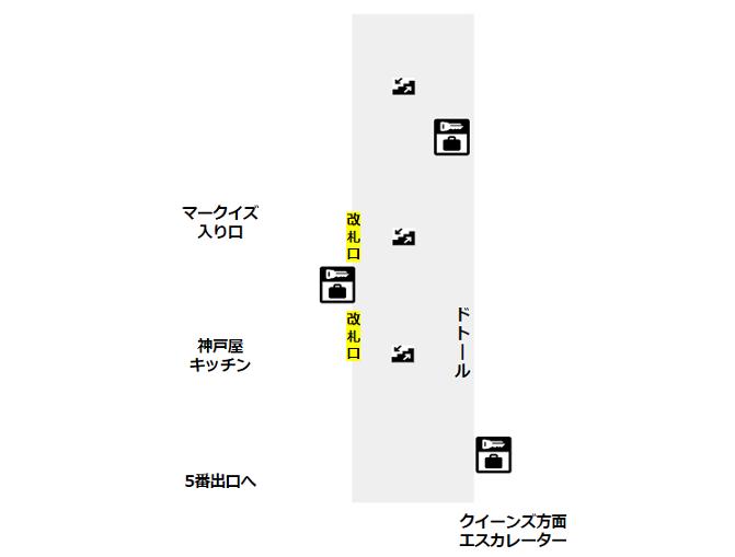 みなとみらい駅構内図(改札階)