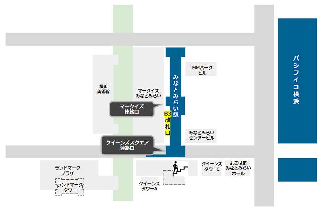 みなとみらい駅の構内図(連絡口)