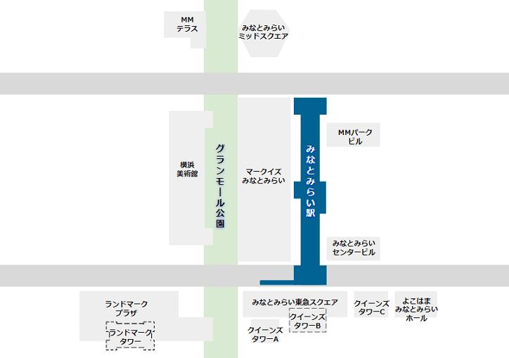 みなとみらい駅周辺施設マップ