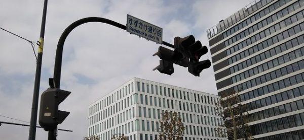 みなとみらいすずかけ通り西交差点