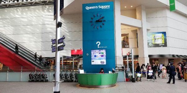 クイーンズスクエアのインフォメーション(時計台)