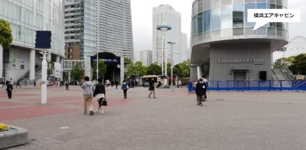 桜木町駅前のエアキャビン乗り場