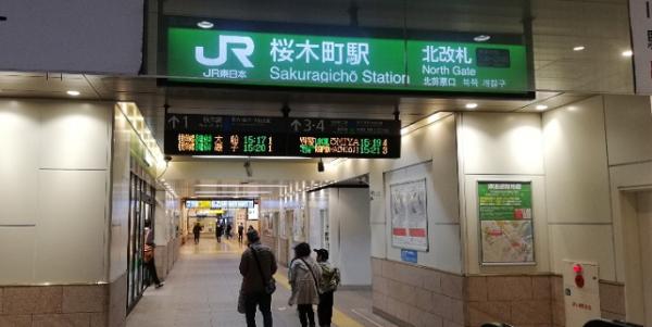 JR桜木町駅の北改札
