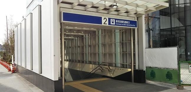 みなとみらい線新高島駅2番出口