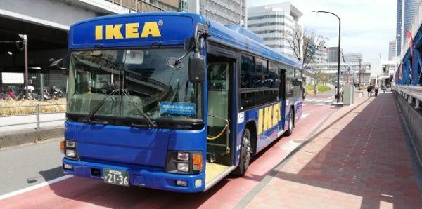 新横浜駅からイケアバス乗り場への行き方