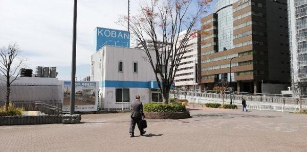 新横浜駅の西広場にある交番