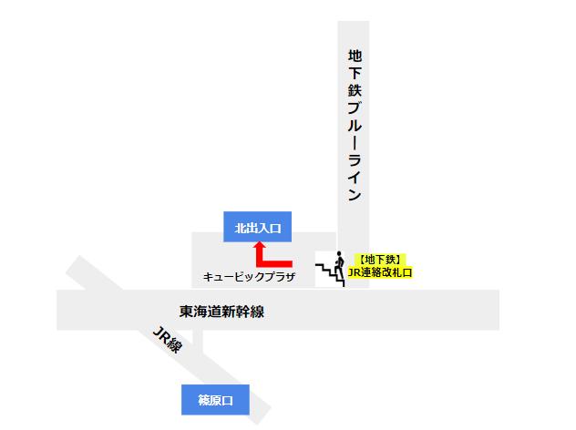 新横浜駅地下鉄ブルーラインからキュービックプラザ北出入口へ向う経路