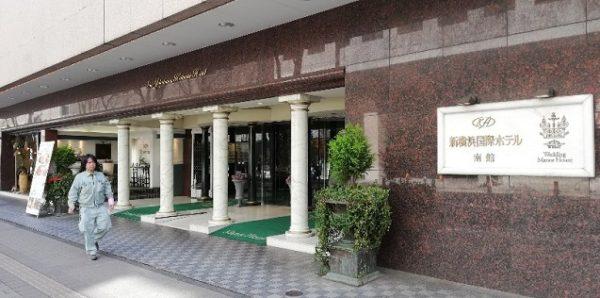 新横浜駅から新横浜国際ホテルへの行き方