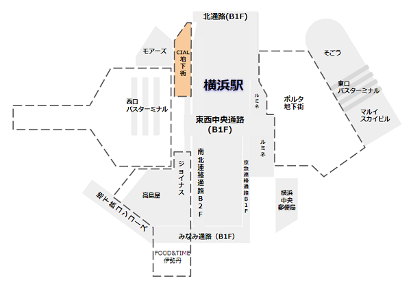 横浜駅地下街マップ(CIAL)