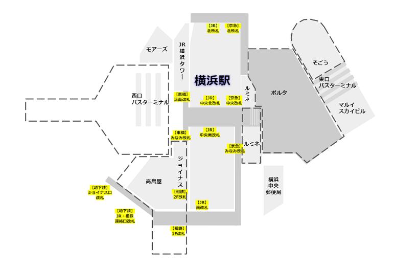 横浜駅地下街マップ(改札位置との重ね合わせ)