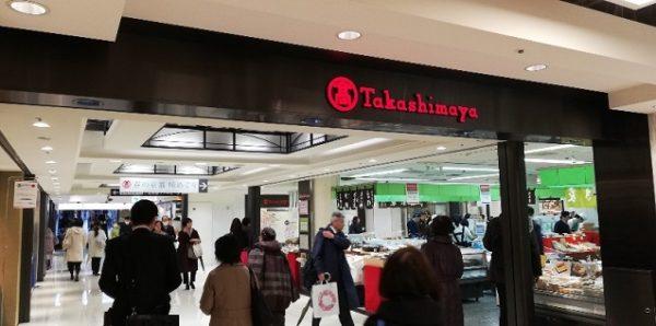 横浜駅地下街(高島屋エリア)