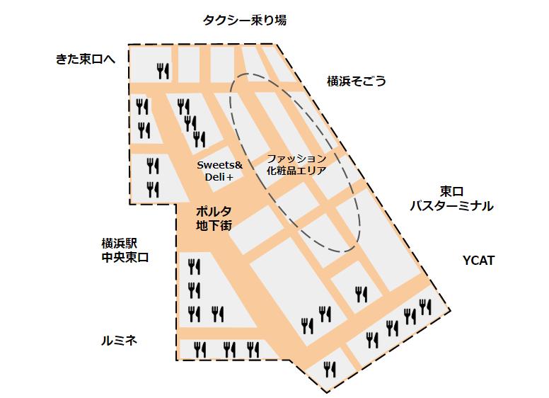 横浜駅東側ポルタ地下街マップ