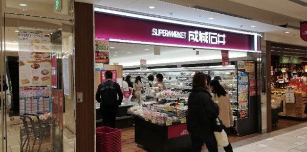 横浜駅ルミネB1Fの成城石井