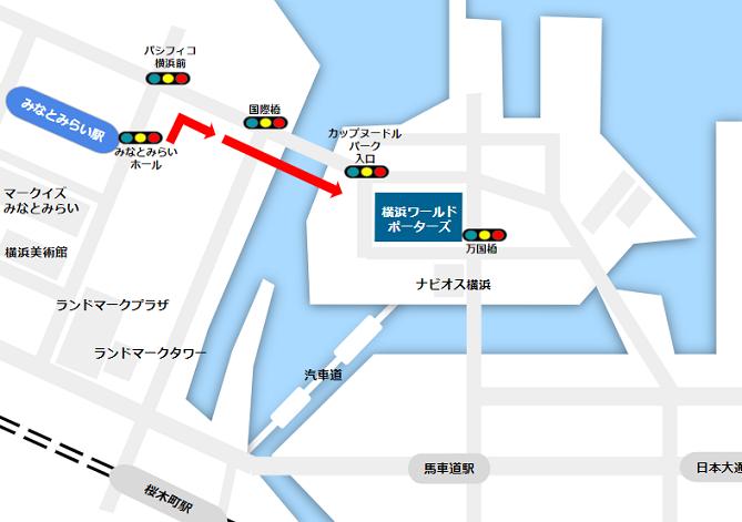 横浜ワールドポーターズへの行き方(みなとみらい駅から)