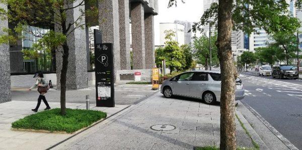 グランドセントラルテラスの駐車場の入り口