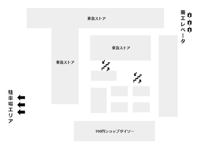 マークイズみなとみらいB1Fフロア(デパ地下、東急ストアと100円ショップ)の概略図