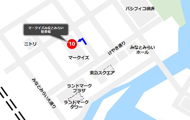 マークイズみなとみらいの併設駐車場の場所と入り口マップ