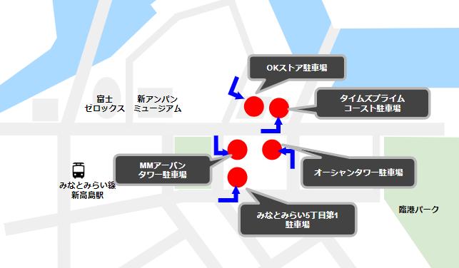 みなとみらいアンパンマンミュージアム周辺駐車場MAP