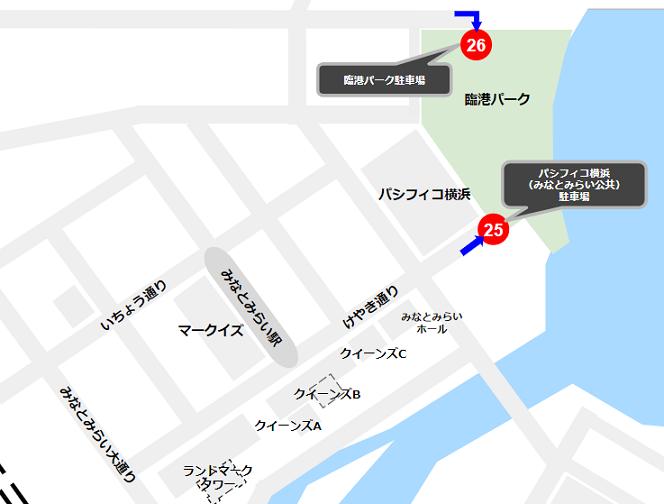 みなとみらいマークイズ周辺の駐車場マップ07