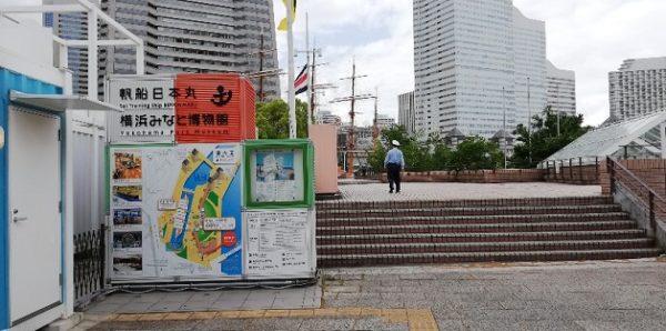 みなとみらい日本丸メモリアルパークの公園