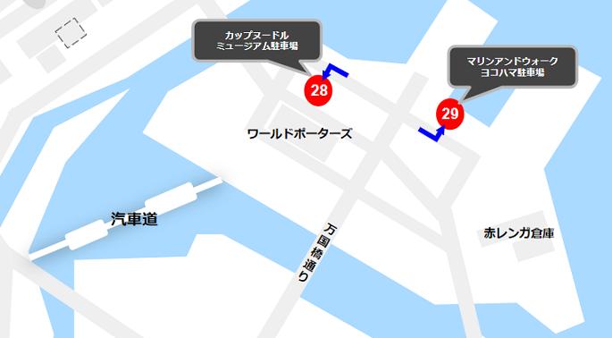 みなとみらいワールドポーターズ周辺の駐車場マップ01
