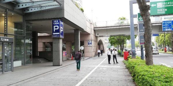 日石駐車場入口
