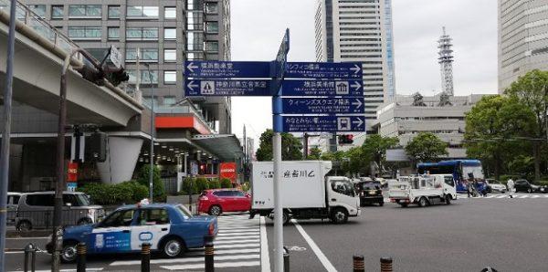 パシフィコ横浜(臨海パーク)へのナビ看板