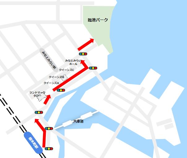 桜木町駅から臨海パークへの行き方