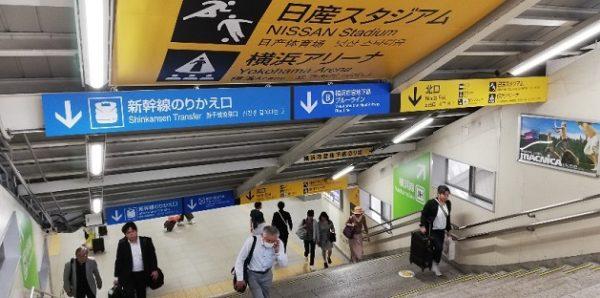 新横浜駅、JR横浜線から乗り換え