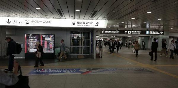 新横浜駅のJR横浜線へ向うナビ看板
