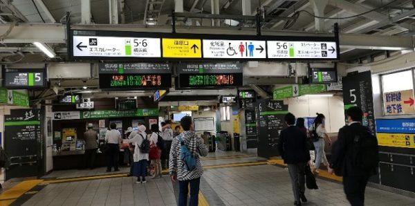 新横浜駅、JR横浜線の篠原口改札前