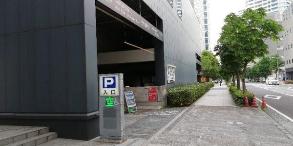 トラストパークみなとみらいセンタービル駐車場入り口