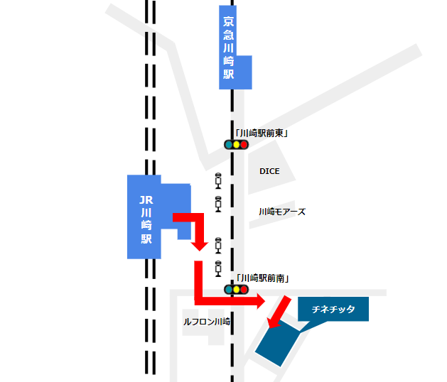 JR線川崎駅の中央改札からチネチッタへの経路