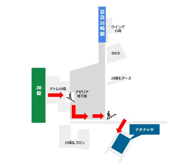 JR線川崎駅の中央改札からチネチッタへの経路(地下街経由)