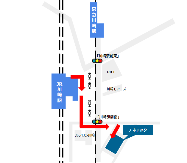 JR線川崎駅の北改札からチネチッタへの経路