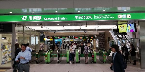 川崎駅(JR線)中央北改札