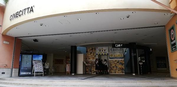 川崎駅東口のチネチッタ(映画館)入り口