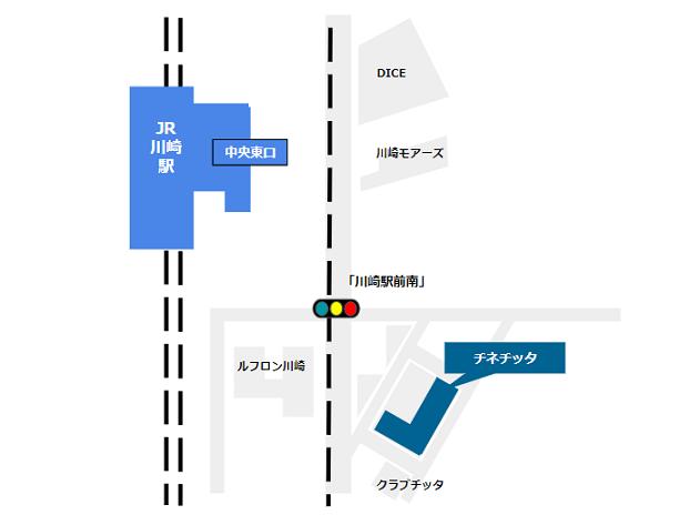 川崎駅からチネチッタ(ラチッタデッラ内)への行き方